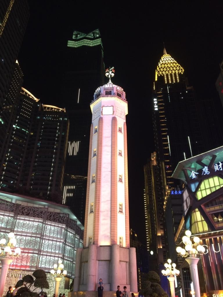 夜の重慶の繁華街