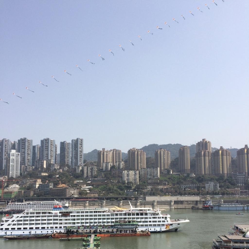 重慶の街の空に凧が飛んでる