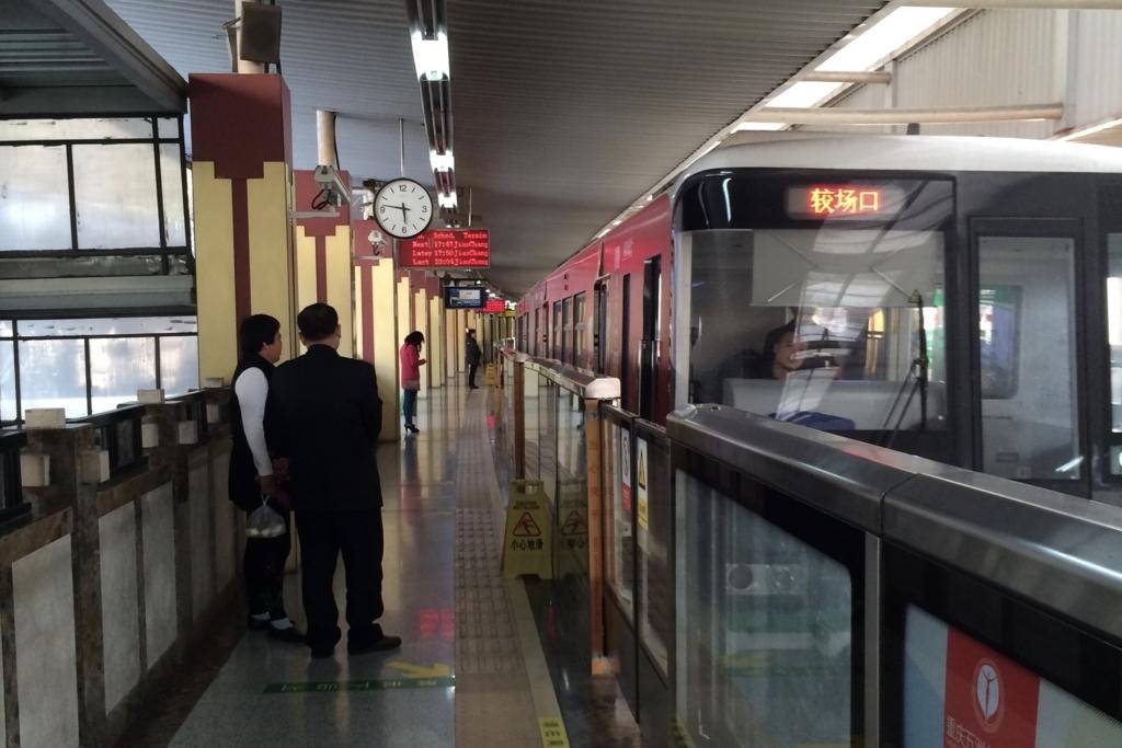 重慶のモノレール