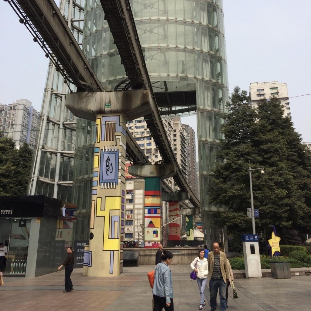 重慶モノレールが貫通するビル
