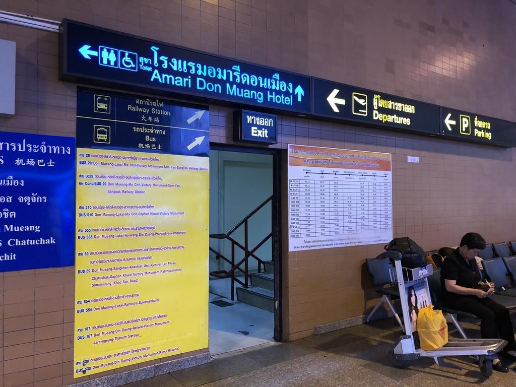 ドンムアン空港の鉄道駅への入り口