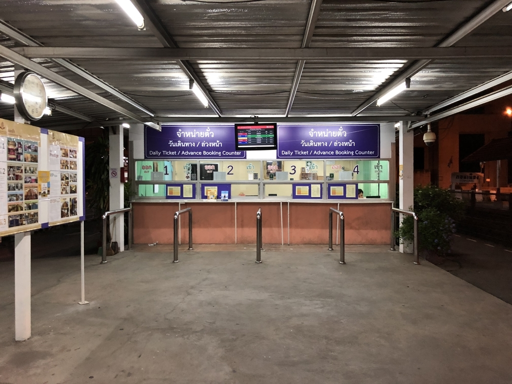 ドンムアン駅の切符売り場