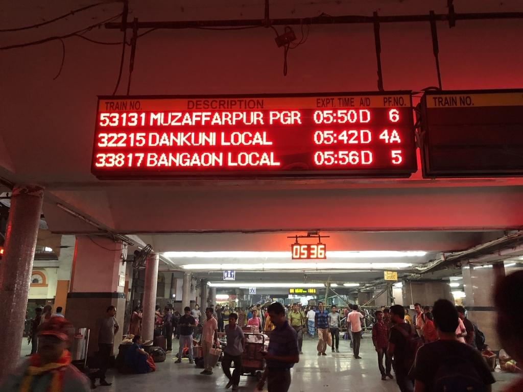 シアルダー駅の電車の発車案内