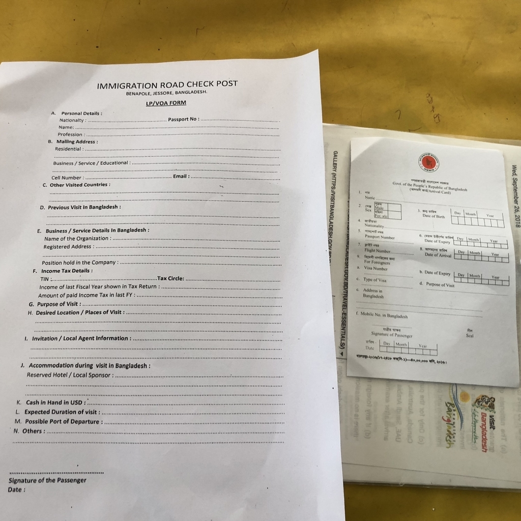 バングラデシュのアライバルビザをもらうための書類