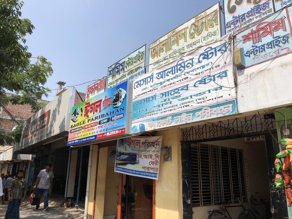 バングラデシュのベンガル文字