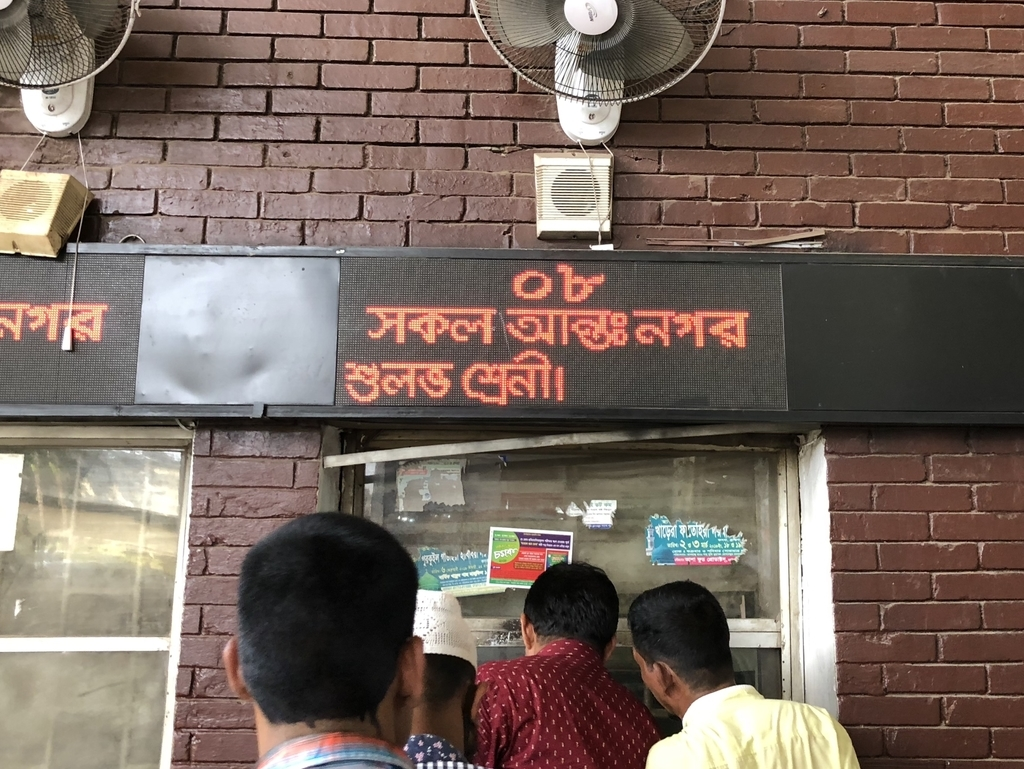 ベンガル語で書かれた全く読めない表示