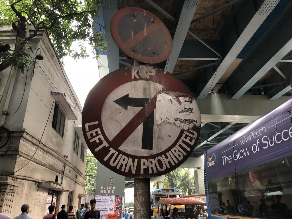 インドの英語で書かれた交通標識