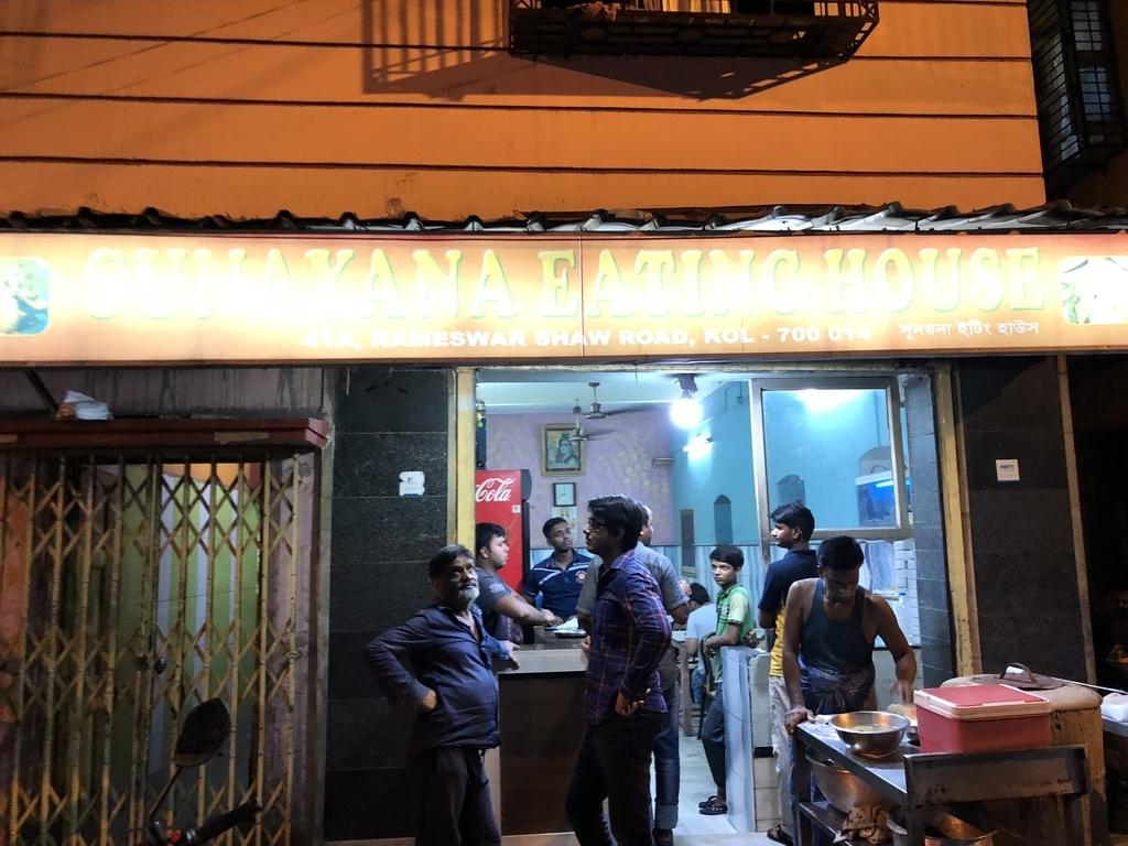 失神カレーで有名なコルカタのスナヤナ