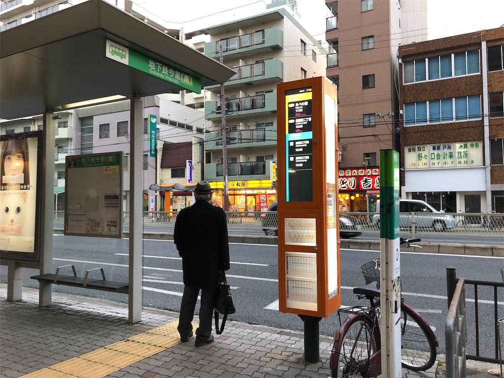 f:id:Nihongode-dozo:20190414223050j:image