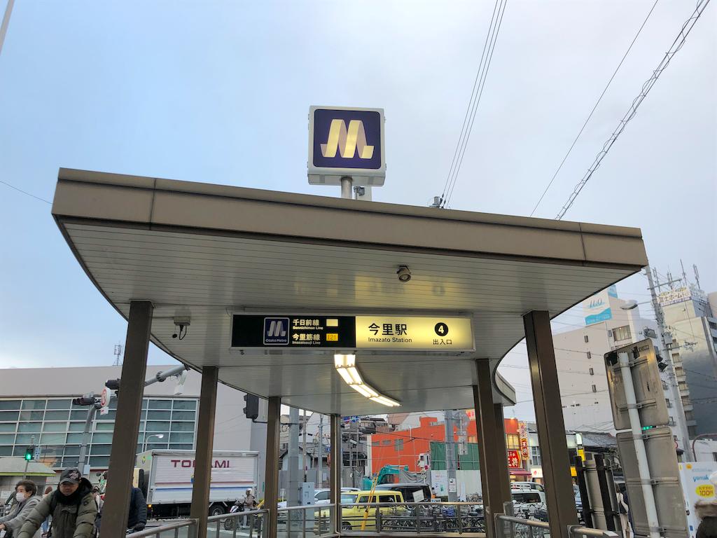 f:id:Nihongode-dozo:20190414223057p:image