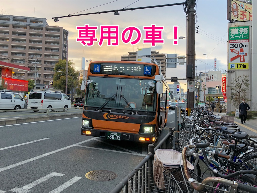 f:id:Nihongode-dozo:20190414223155j:image