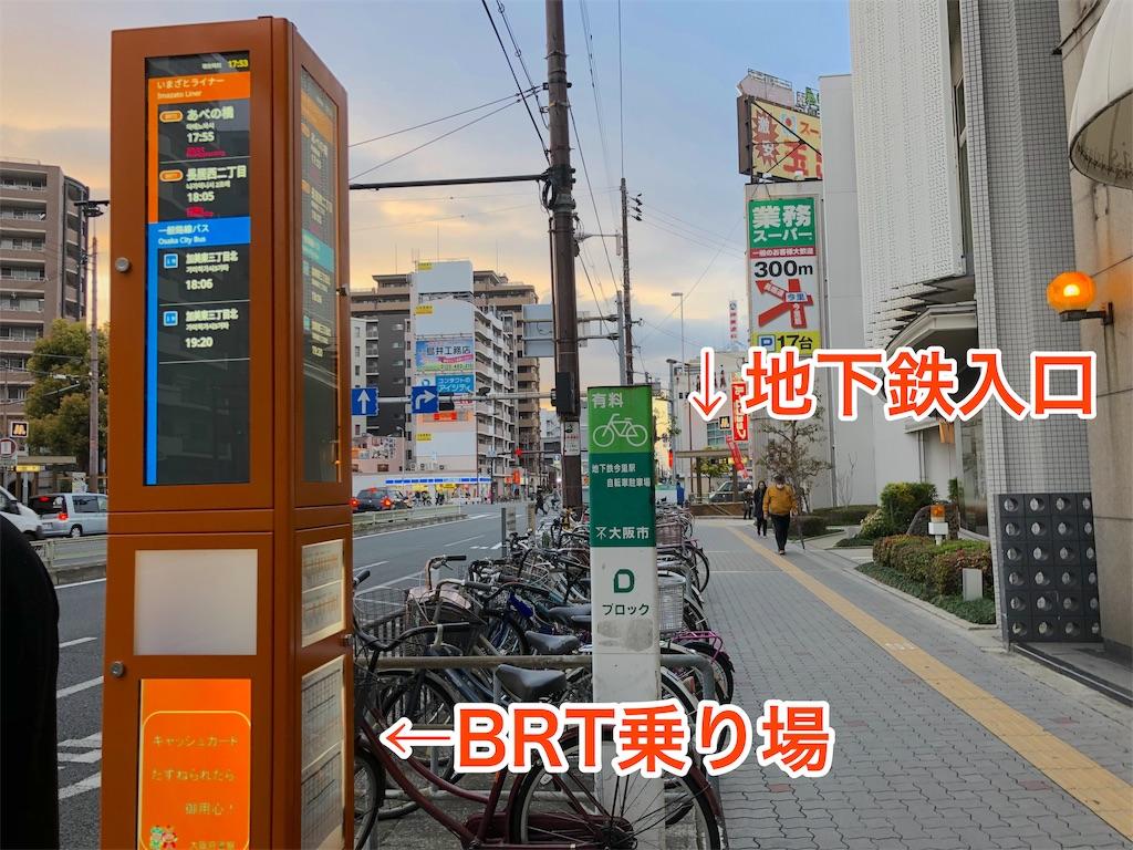 f:id:Nihongode-dozo:20190414223217j:image