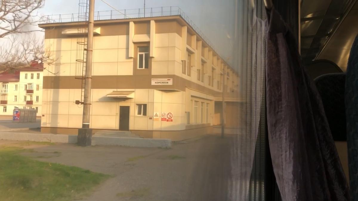 コルサコフ駅舎