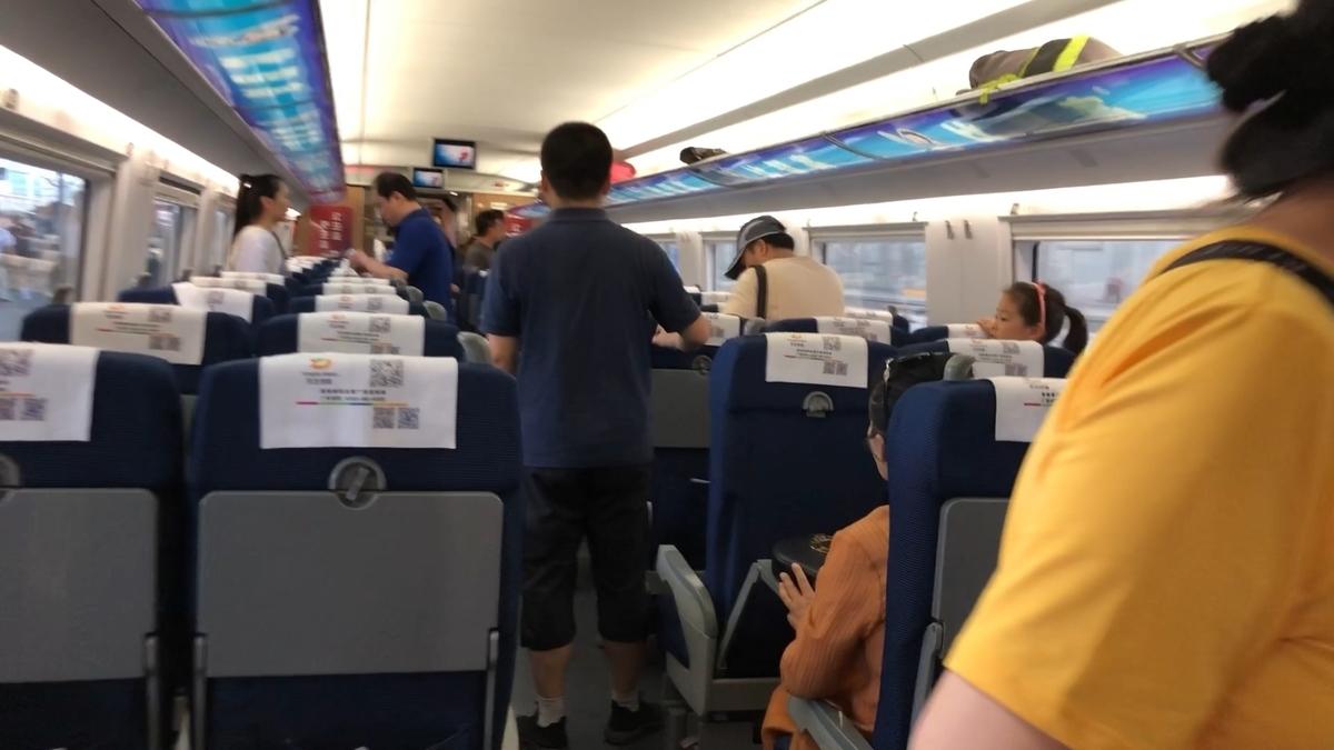 中国の新幹線の二等席