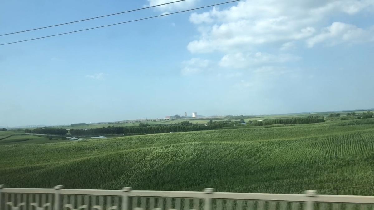中国の大地