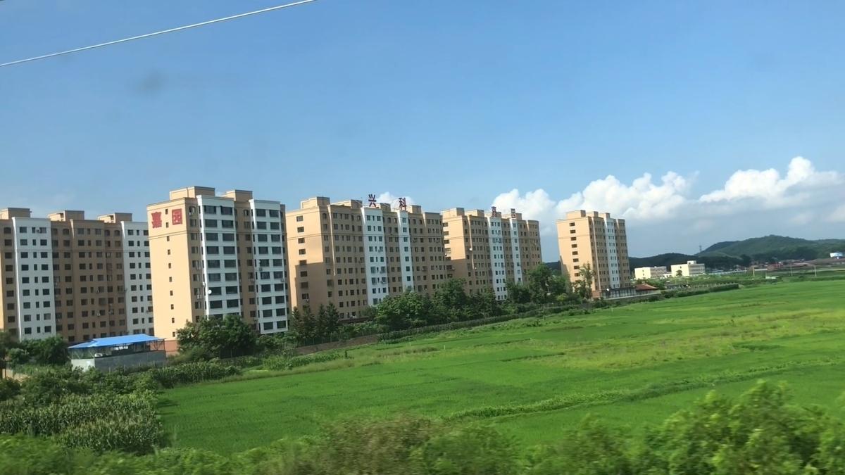中国の田舎のマンション
