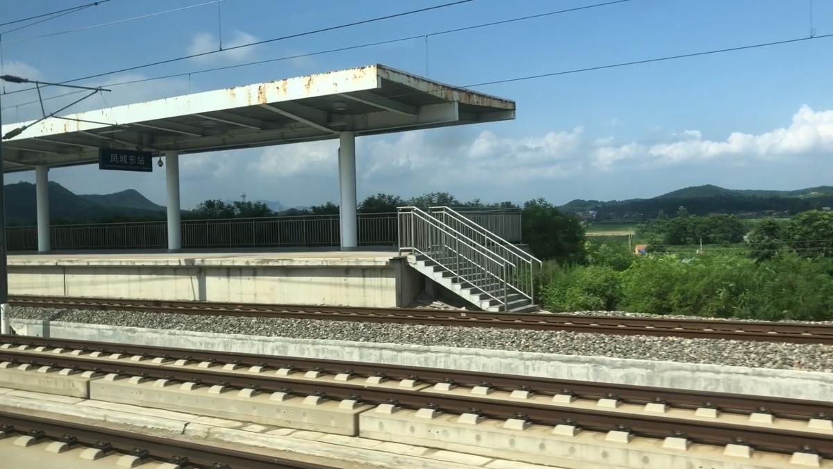 中国の駅のホーム