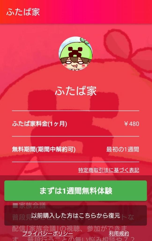 f:id:NihonnoYoutuber:20170801222802j:plain