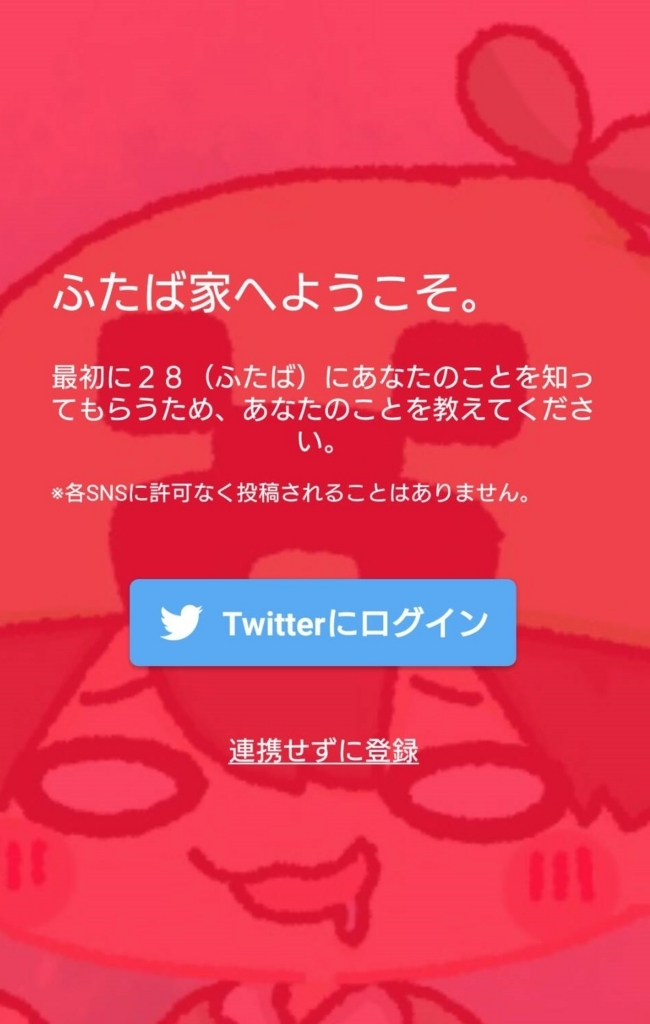 f:id:NihonnoYoutuber:20170801224316j:plain