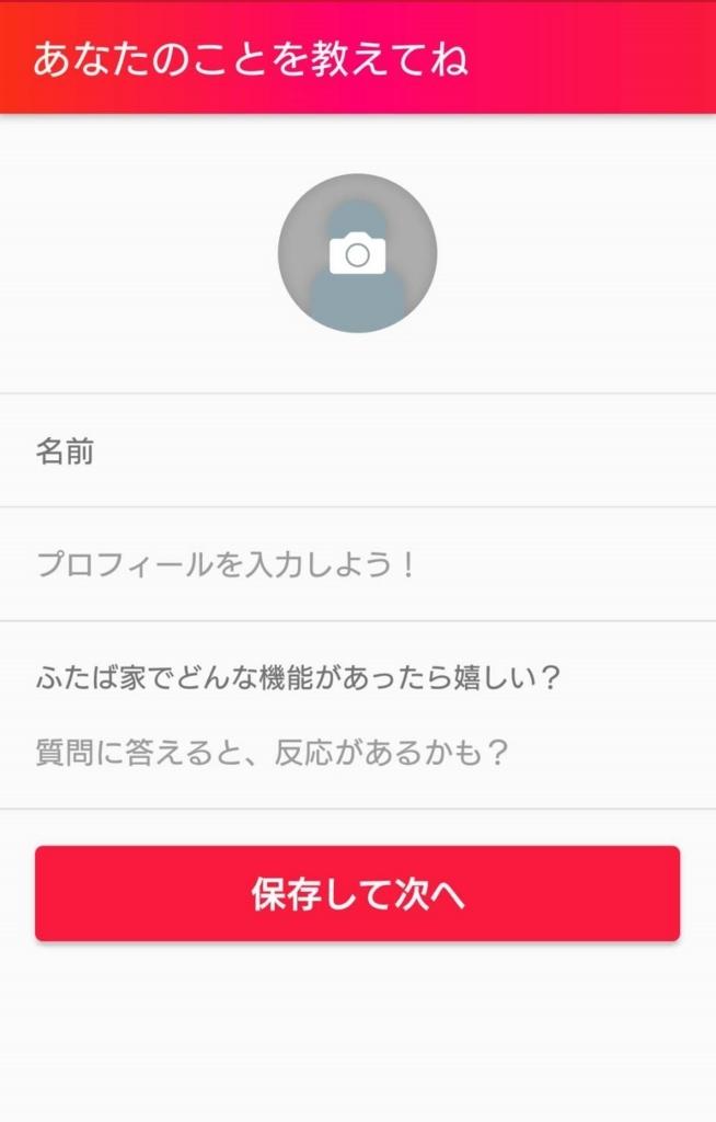 f:id:NihonnoYoutuber:20170801225209j:plain