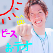 f:id:NihonnoYoutuber:20170820150605j:plain