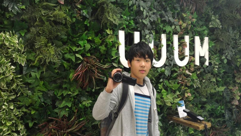 f:id:NihonnoYoutuber:20170828062443j:plain