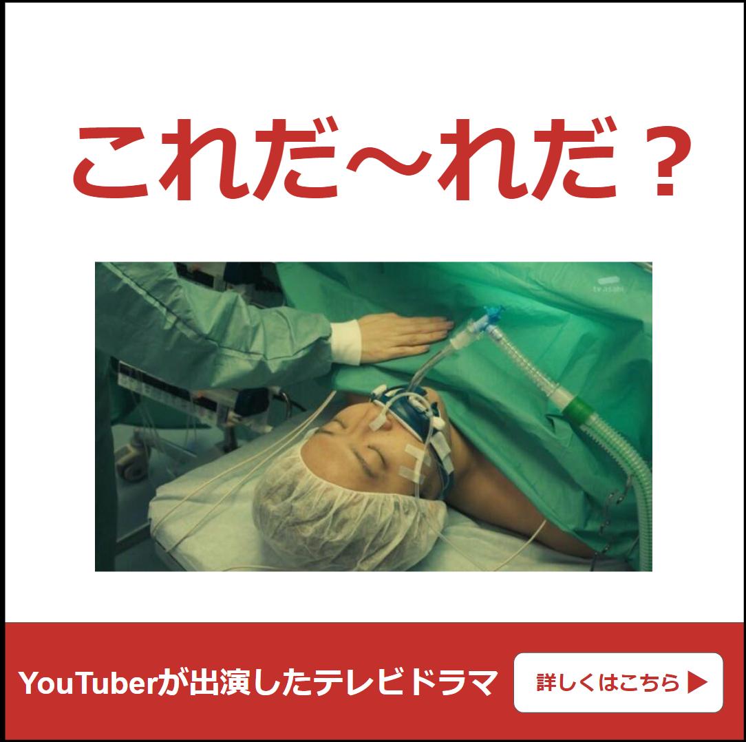 者 リアルタイム Youtube 数 チャンネル 登録
