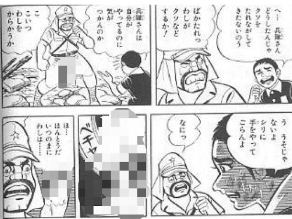 f:id:NijimaShione:20190710221134j:image