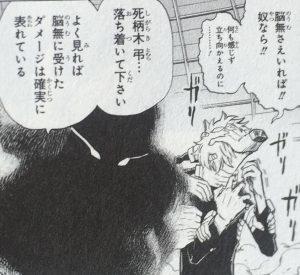 f:id:NijimaShione:20210521200413j:plain