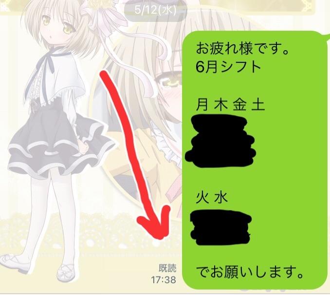 f:id:NijimaShione:20210604180948j:plain