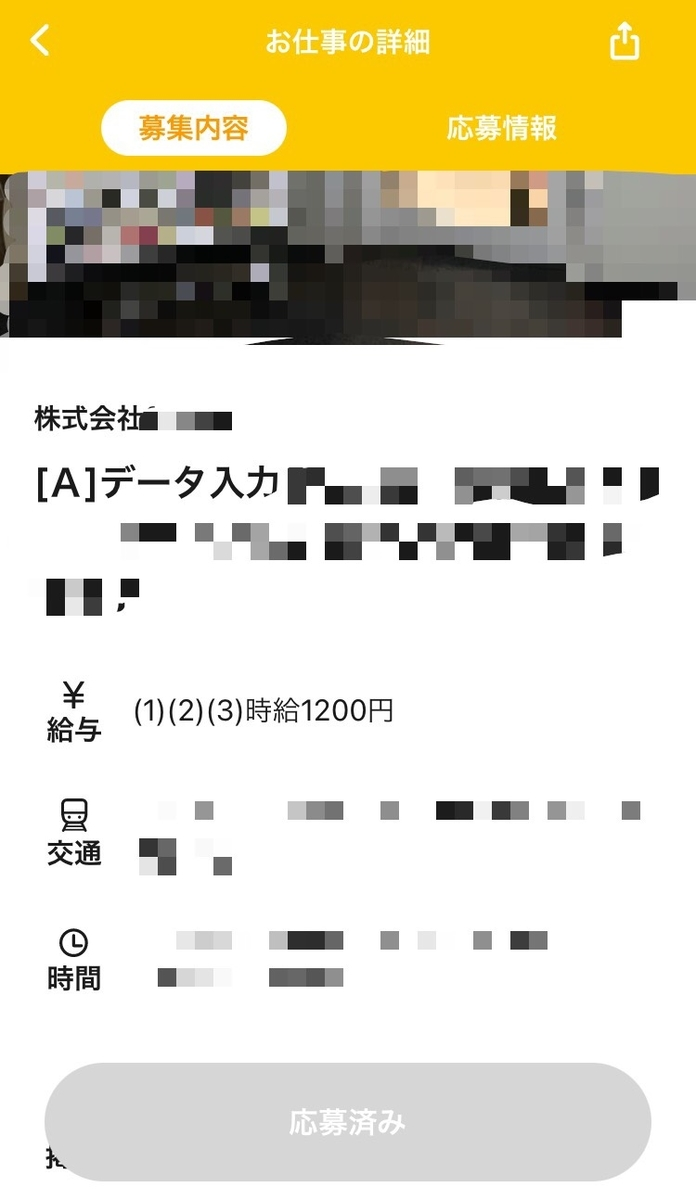 f:id:NijimaShione:20210605013611j:plain
