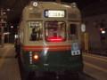 広電もと京都市電車