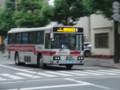 西鉄バスJR南福岡駅前バス停