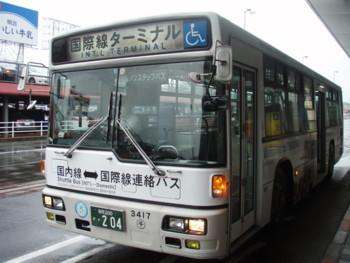 福岡空港国際線連絡バス