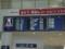 福岡空港国際線出発
