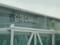 金海空港出発