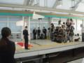 日暮里駅の記念式典準備