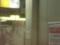 南武線立川駅到着