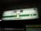 南武線川崎駅