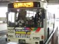 ハイランドシャトル 松本空港行
