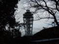 亀ヶ岡広場から江の島展望灯台