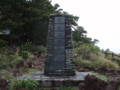 城ヶ崎海岸 門脇灯台