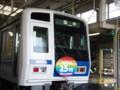 武蔵丘車両検修場発飯能行臨時列車