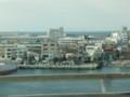 城ヶ島大橋から三崎の街
