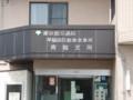 都営バス青梅支所