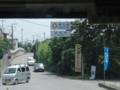 東京埼玉県境を行く都営バス