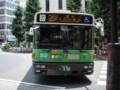 都営バス in 青梅