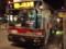 東急バス渋12 田園都市線の上を走行