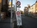 福岡市のバス専用道