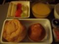シンガポール航空 朝食